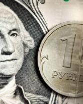 Доллар просел на 1,27 рубля