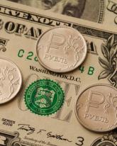 Доллар вырос на 86 копеек