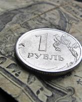 Доллар просел на 30 копеек 3 сентября