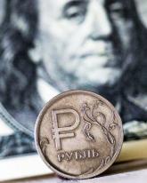 Доллар потерял 21 копейку