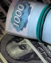 Доллар теряет еще 40 копеек