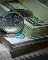 Доллар снижается еще на 35 копеек