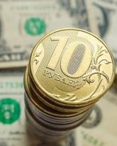 В понедельник доллар просел на 9 копеек