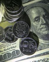 Доллар просел на 44 копейки