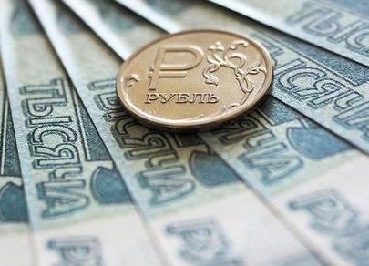 Во вторник доллар потерял 57 копеек