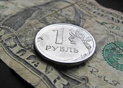 Фундаментальный анализ USD/RUR на 26 октября