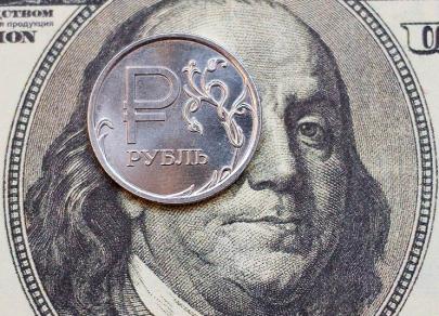 Сегодня доллар вырос на 18 копеек