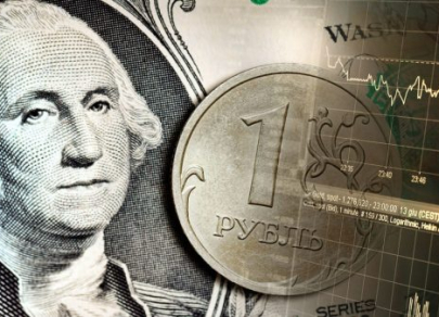 Фундаментальный анализ USD/RUR на 11 февраля
