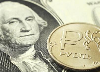 Доллар упал на 0,11 рубля