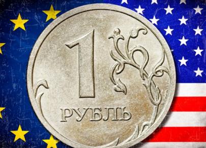 Российская валюта сдает свои позиции