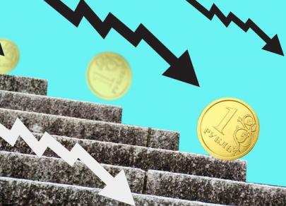 Российская валюта обновила полугодовые минимумы