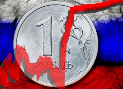 Рубль воплотил прогноз падения до $67 из-за Сирии