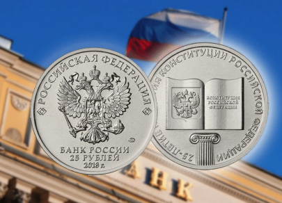 Банк России «подкармливает» рынки снижением ставки