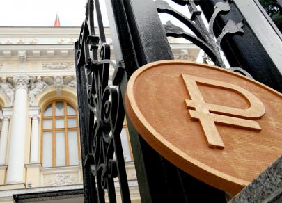 Рубль немного ослабел после решения Банка России