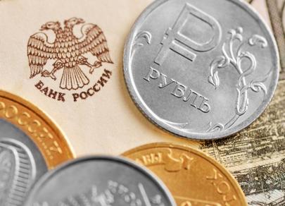 Банк России продолжит снижать ставку, но менее агрессивно