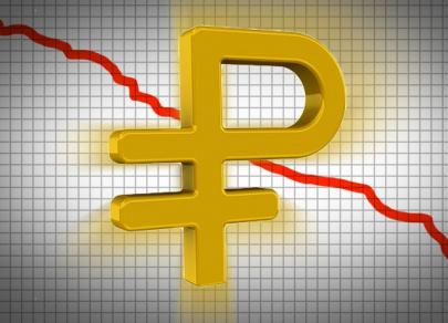 Рубль пошатнулся, но важно, чтобы не было устойчивого тренда на снижение
