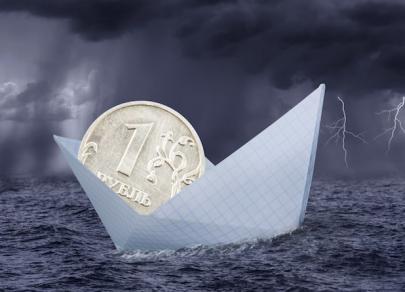 Российская валюта: преодоление трудностей