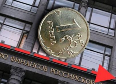 Российская валюта теряет высоту