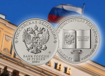 Банк России вновь заговорил о снижении ставки