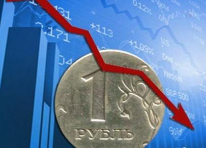 Риски падения рубля сохраняются