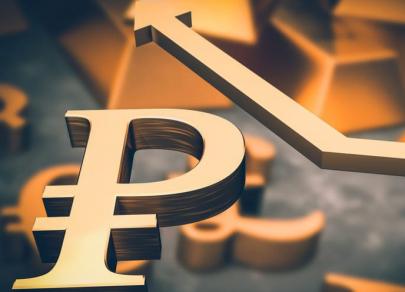Потенциал роста рубля к 70 за доллар не исключается