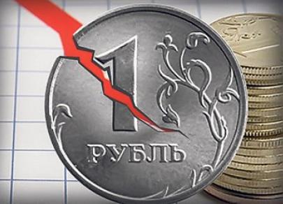 Пандемия изменила справедливый курс рубля