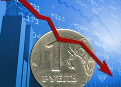 Российская валюта рискует просесть до $80