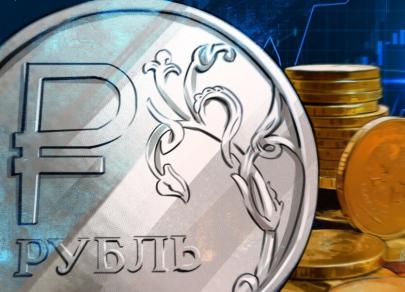 Рубль: нисходящий тренд близко