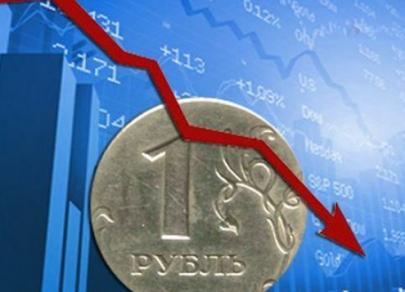 Российская валюта сдает позиции