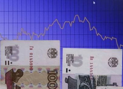 Рубль снижается, на первый план выходят внутриполитические риски