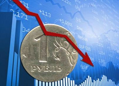 Санкционные риски или заседание ФРС: что важнее для рубля