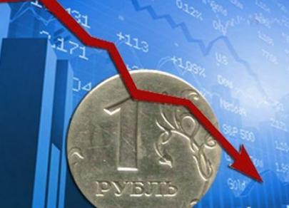 Российская валюта: на краю обрыва?