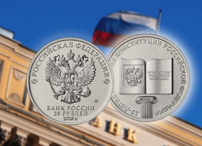 Отказ ФНБ от долларов не повлияет на рубль – эксперты