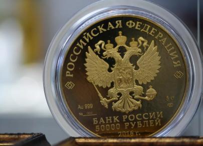 Сделки накануне заседания ЦБ: Рубль готовится к резкому росту