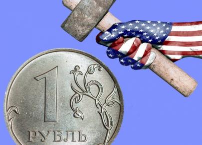 Пряники закончились, США достали кнут. У рубля начинается черная полоса