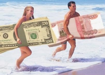Рубль-«турист»: его ослабят спрос на валюту для турпоездок и усиление USD