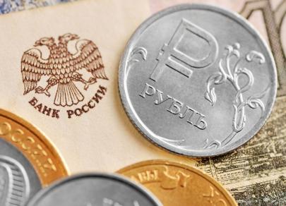 Риски рубля: Что может вывести из зоны комфорта
