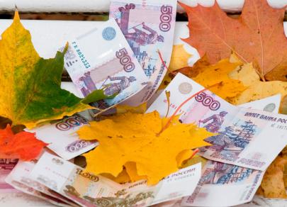 Золотая осень для рубля: поддержка со стороны ЦБ РФ и нефти