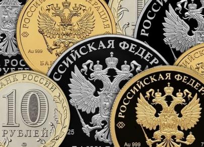 Рубль взлетел на мощной поддержке ЦБ. Удастся ли сохранить прибыль?
