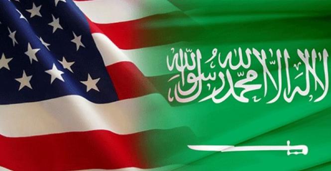 InstaForex Analytics: Các nhà chức trách Ả Rập Xê-út sẽ tấn công vào Hoa Kỳ nếu các biện pháp trừng phạt được áp đặt