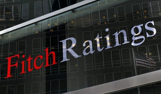 InstaForex Analytics:  Ratingagentur Fitch droht den USA