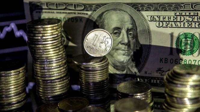 Курс валюты на 24.01.2019 analysis