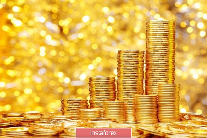 InstaForex Analytics: Ще помогнат ли търговските спорове на златото да достигне 1600 долара?