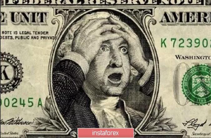 Доллар созрел
