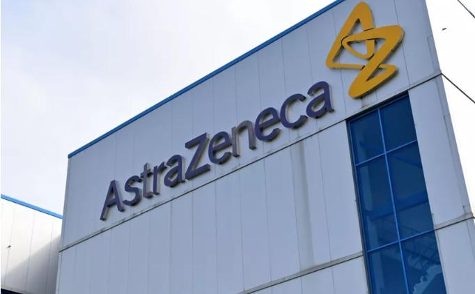 阿斯利康(AstraZeneca)已提高了季度销售额,预计今年新冠病毒疫苗试验的数据会有所增加。