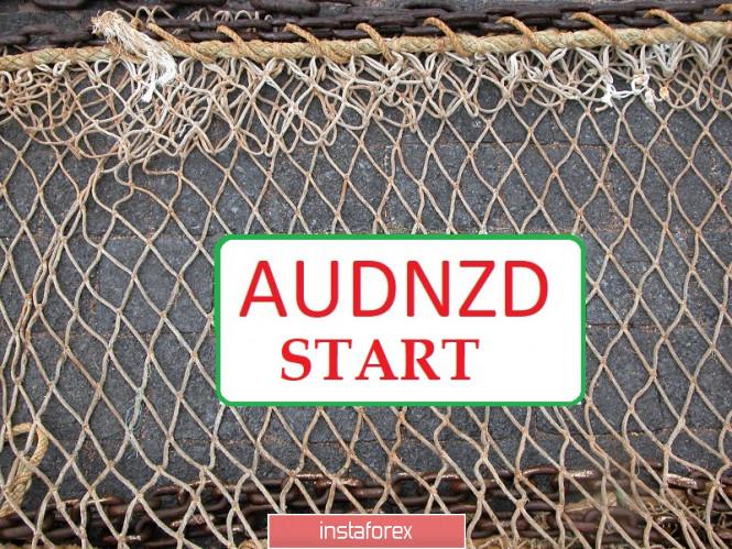 AUDNZD -  запускаем лонговую сетку