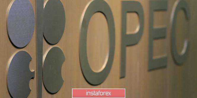 ОПЕК собирается отложить увеличение добычи
