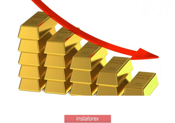 Почему падает золото?