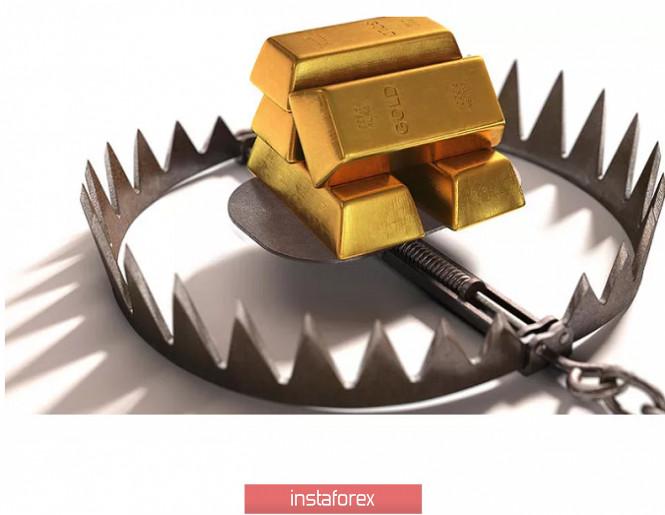 Золото - ловушка для продавцов