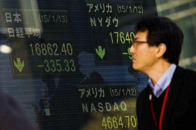 Нет согласья среди фондовых индексов азиатского региона